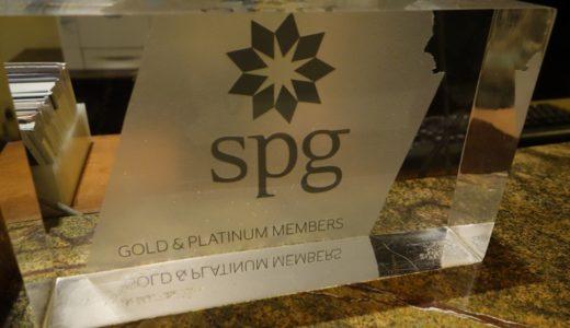 SPG:スターポイントキャンペーン!1滞在ごとに最大1,000ポイント獲得可能!<SPG EXPLORE MORE>