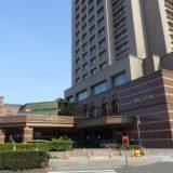 ウェスティンホテル東京 宿泊記:エグゼクティブ クラブルームにSPGアメックスのポイントで無料宿泊!