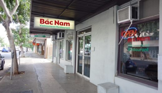 バクナム(Bac Num)の行き方とメニューは?オススメの蟹カレーは絶品!<ハワイ旅行記2017>