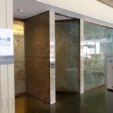 ホノルル空港:ユナイテッド航空ラウンジ「ユナイテッドクラブ」をレポート!ANAビジネスクラス指定の実力は?