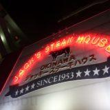 ジャッキー ステーキハウスのオススメは?行き方とメニュー、テンダーロインステーキをレポート!<沖縄旅行記2017>