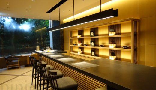 ザ・プリンス さくらタワー東京:エグゼクティブラウンジのティータイムとカクテルタイムをレポート!<SPG/Marriott>