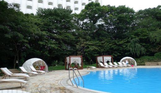 ザ・プリンス さくらタワー東京:プールもマリオットのゴールド会員なら無料で利用可能!<SPG/Marriott>