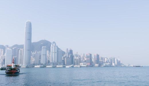 【香港】SPG・マリオットのホテル一覧:カテゴリー、無料宿泊ポイント数、ラウンジ有無のまとめ