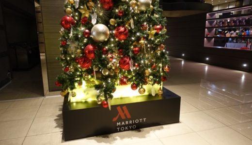 東京マリオットホテル 宿泊記:新ラウンジとコーナールームのお部屋をレポート!<SPG/Marriott>