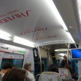 香港国際空港からホテル・市内への移動方法!エアポート・エクスプレス(電車)がオススメ!