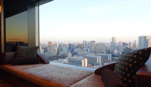 ザ・プリンスギャラリー 東京紀尾井町:クラブラウンジでのアフタヌーンティーとカクテルタイムをレポート!