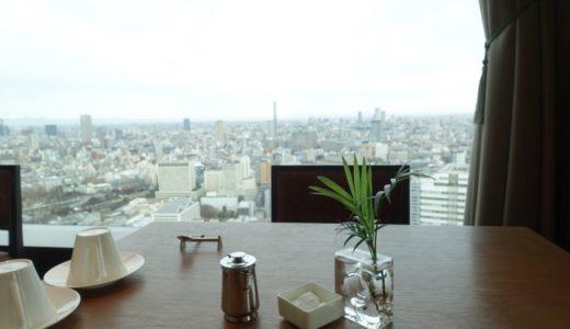 ザ・プリンスギャラリー 東京紀尾井町:朝食はオアシスガーデンで絶品ビュッフェを堪能!SPGプラチナ特典