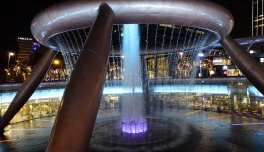 富の噴水(シンガポール)の場所と行き方!営業時間に要注意!