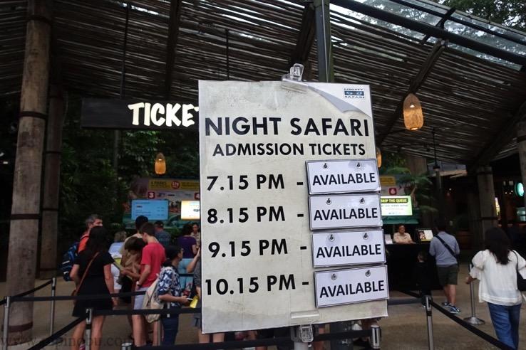 ナイトサファリ(シンガポール):チケット売り場のイメージ2