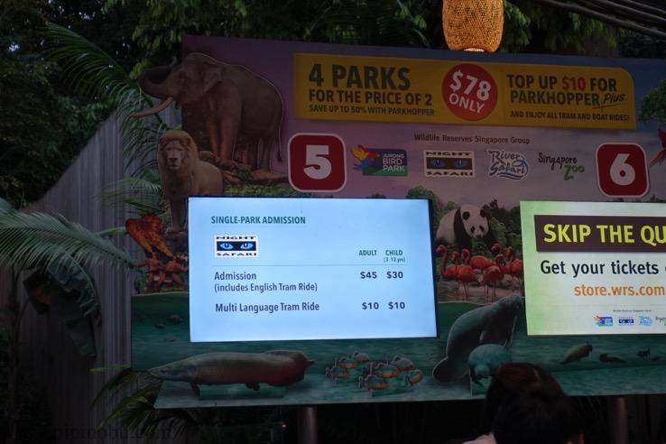 ナイトサファリ(シンガポール):チケット売り場のイメージ3