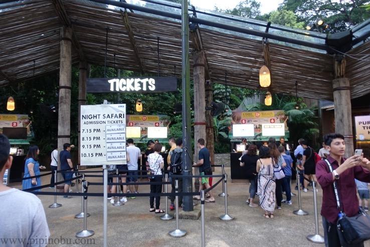 ナイトサファリ(シンガポール):チケット売り場のイメージ1