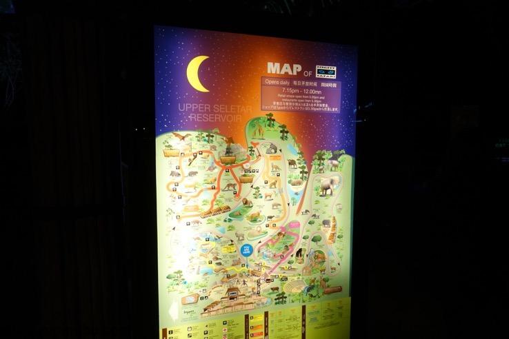 ナイトサファリ(シンガポール):トレイルコースのイメージ5