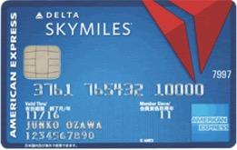 デルタ スカイマイル アメリカン・エキスプレス・カード(デルタアメックス )
