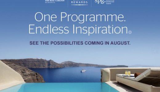 SPG マリオット統合で新プログラムが発表!SPGアメックスへの影響は?
