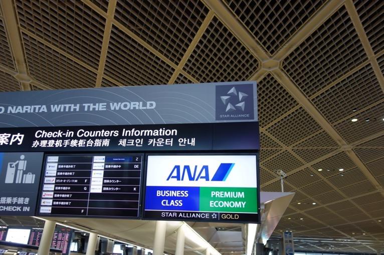ANA国際線フライトのイメージ