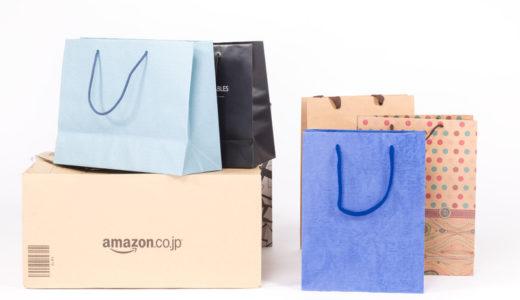 Amazonがポイントサイトに復活?2%還元のキャンペーン実施中!<モッピー >