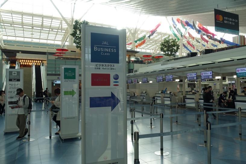 JAL「ビジネスクラスカウンター」のイメージ