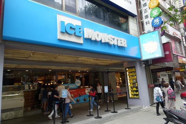 アイスモンスター(台北本店)の行列1