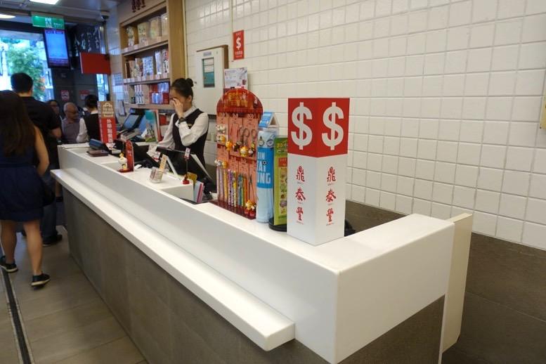 鼎泰豊(ディンタイフォン)台北本店の内観4