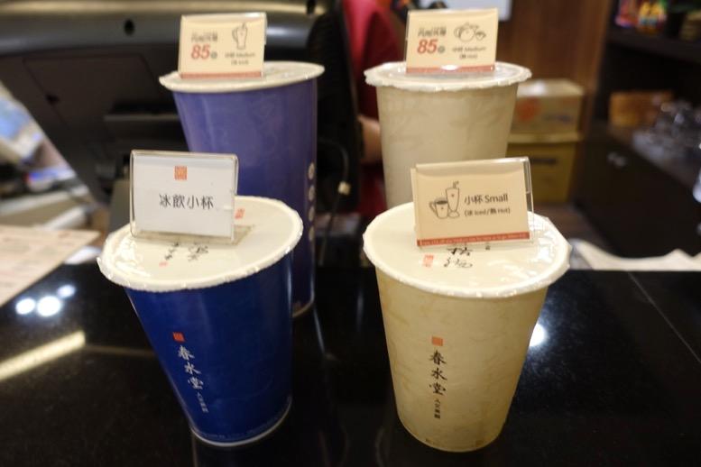 春水堂(台北)のメニュー3