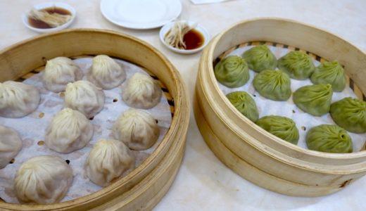 京鼎樓(ジンディンロウ)台北 本店の場所と行き方、メニューは?人気の烏龍茶小籠包をレポート!