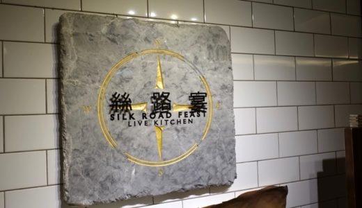 ウェスティン台北:朝食ビュッフェとプール&サウナを徹底レポート!