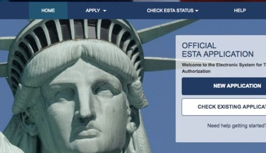 ESTA(エスタ)の申請方法と手順を図解で徹底解説!記入例から確認まで