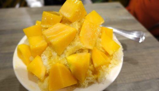 緑豆蒜啥咪 台北の絶品マンゴーかき氷をレポート! 場所と行き方、メニュー、待ち時間は?