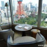 ザ・プリンス パークタワー東京:クラブラウンジを徹底レポート!ティータイムからカクテルタイムまで!