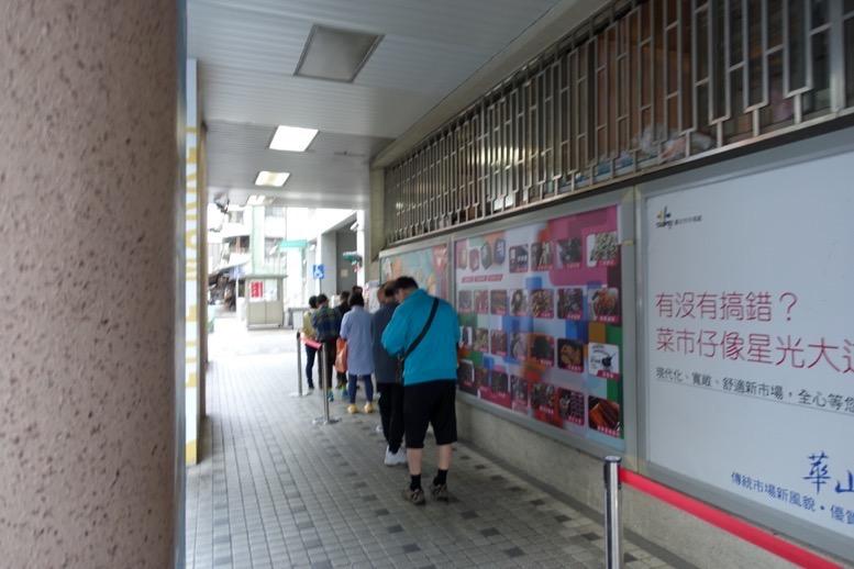 阜杭豆漿(フーハン・ドゥジャン)の行列2