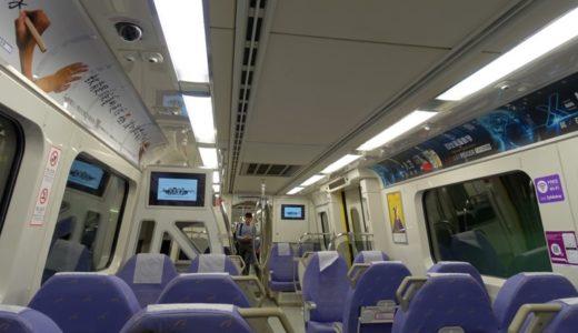 桃園空港MRTを台北駅から利用してみた体験レポート!路線図から所要時間まで!