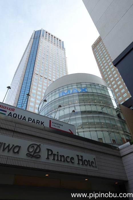 品川プリンスホテルの宿泊イメージ1