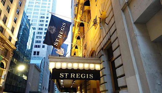 格安で豪華なニューヨーク旅行をSPGアメックスとJALマイルで実現!