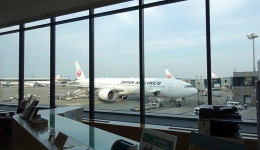 JALサクララウンジ(成田空港 国際線)訪問記!第2ターミナル「本館」をレポート!
