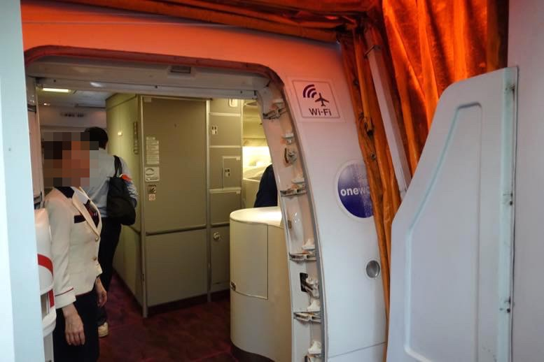 JALファーストクラス搭乗記:成田-ニューヨーク(JL4便)の機内 ...