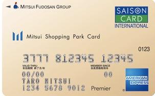三井ショッピングパークカードの入会キャンペーン!8,000円相当のポイントを獲得可能!<すぐたま>