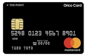 Orico Card THE POINT(オリコカード ザ ポイント) の入会キャンペーン!1,500円相当のポイントを獲得可能!<ECナビ>