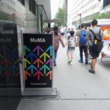 MoMAが入場無料? ニューヨーク近代美術館を体験レポート!