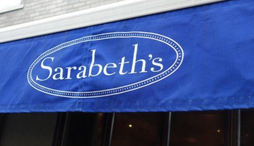 サラベス ニューヨークで朝食を体験レポート!店舗とメニュー、予約方法は?