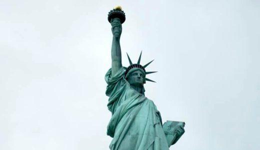 自由の女神(ニューヨーク)の行き方と台座・王冠まで登る方法!体験レポート!