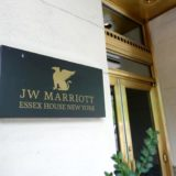 JWマリオット・エセックス・ハウス・ニューヨーク:クラブラウンジと朝食を体験レポート!