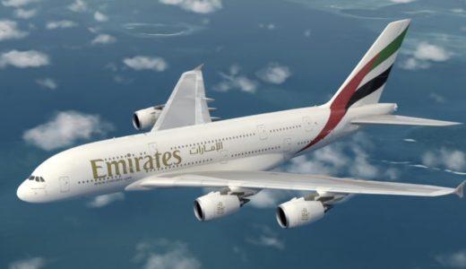 JALマイルでエミレーツ航空ファーストクラスの特典航空券を発券!ウィーン旅行計画!