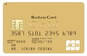 セディナゴールドカードの入会はポイントサイトがお得!10,000円相当の特典で初年度年会費無料!<モッピー>