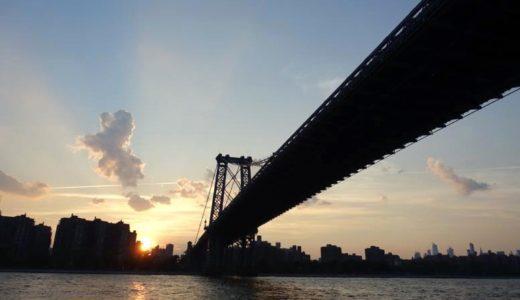 ニューヨーク旅行 ブログの目次、記事一覧!<NY旅行記2018>