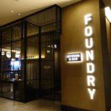 ウェスティン・ニューヨーク・タイムズスクエア:朝食とバー利用を体験レポート!