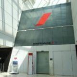 エールフランスラウンジ(ニューヨークJFK空港)訪問記:JALプレミアムエコノミーでも利用可能!