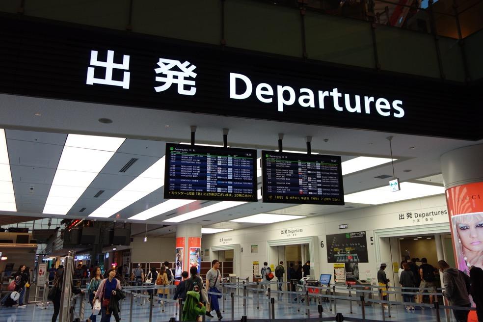 国際線の空港の保安検査(セキュリティチェック)