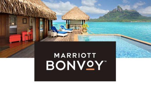 マリオット 新プログラムの名称は「Marriott Bonvoy(マリオット ボンヴォイ)」に決定&新情報アップデート!