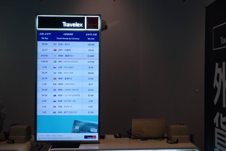 羽田空港国際線の制限エリア内「トラベリックス」2